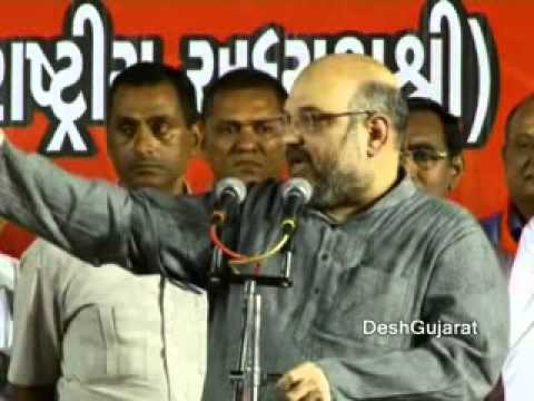 BJP national president Amit Shah's speech at Ahmedabad airport