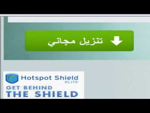   hotspot shield   2013 