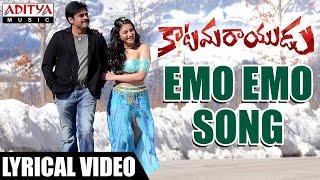 Emo-Emo-Full-Song-With-English-Lyrics----Katamarayudu