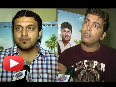 Marathi Movie Narbachi Wadi - Special Interview With Director Aditya Sarpotdar and Guru Thaku