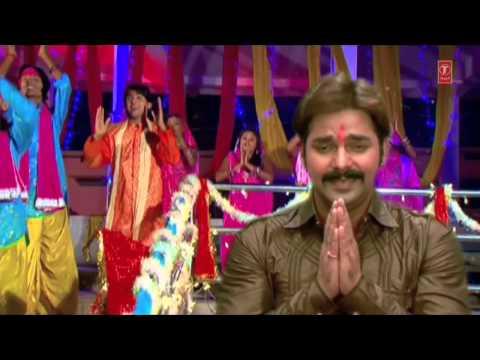 Nevta Bilaai Mousi Aa Gailee Baate Bhojpuri Chhath Songs [Full Song] Daras Dekhava Ae Deenanath