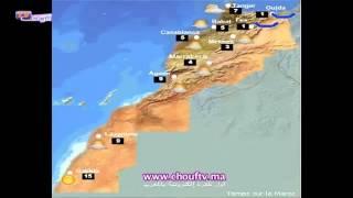 أحوال الطقس 1- 1 - 2014 | الطقس