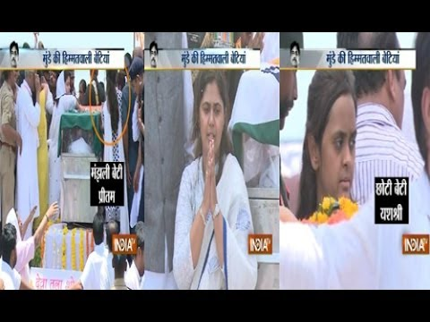 Watch: How Gopinath Munde's daughters fight form their tears