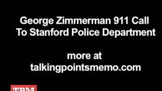 George Zimmerman 911 Call To Stanford Police Department