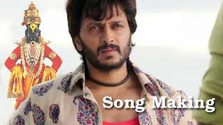 Vitthal (Mauli) Song Making Lai Bhaari Ajay Atul