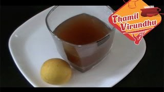 how to brew green tea in Tamil ( English text ) – healthy drink recipe – weight control drink