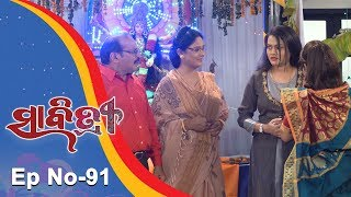 Savitri   Full Ep 91   22nd Oct 2018   Odia Serial – TarangTV