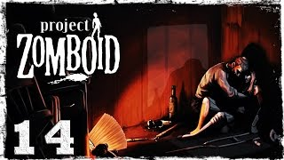 [Coop] Project Zomboid. #14: Полицейский участок.