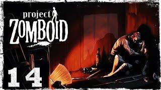 [Coop] Project Zomboid. #14: Полицейский участок.