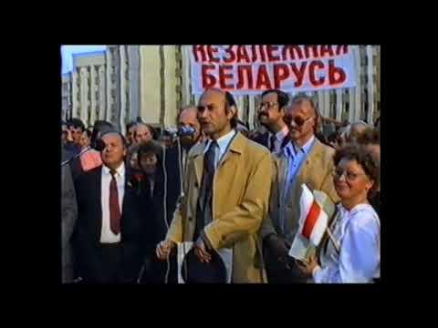 Прамова Зянона Пазьняка, ліпень 1990