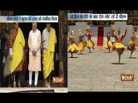 Bhutan bid farewell to Narendra Modi in a traditional way