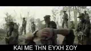 Rambo 4 Greek Subs