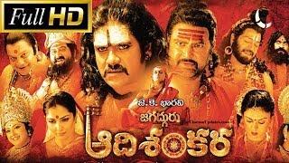 Jagadguru Adi Sankara Full Length Telugu Movie| DVD Rip
