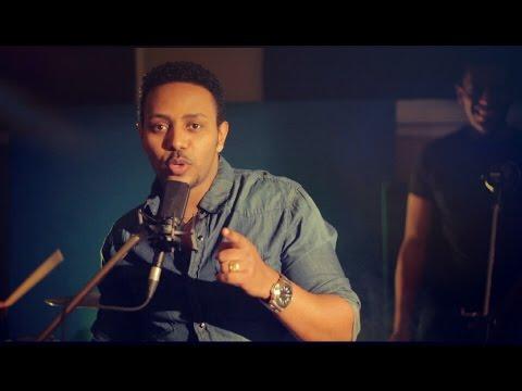 Min ye [BEST New Ethiopian Music 2014]