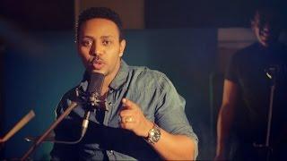 Milly Wessy - Min Yegermal ምን ይገርማል (Amharic)