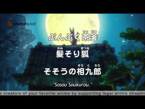 Folktales from Japan Episode 13 Trailer