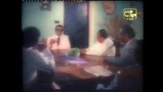 Sagarayak Mada Sinhala Movie Film