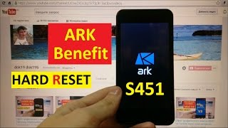 Ark benefit s501 прошивка скачать