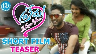 Prema - I Love You Short Film Teaser