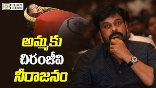 Chiranjeevi Voice Tribute to Jayalalithaa..