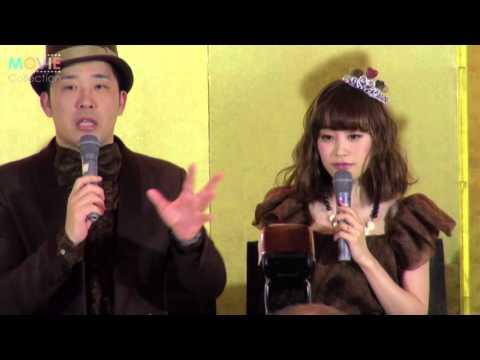 高橋愛とあべこうじが結婚会見。実は逆プロポーズだった!