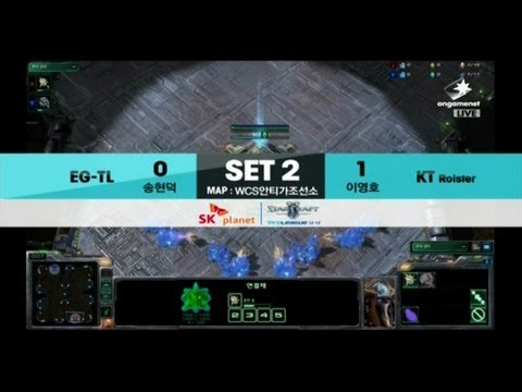SPL [01.06] Hero(EG-TL) vs Flash(KT) 2SET /  WCS Antiga Shipyard - Starcraft 2