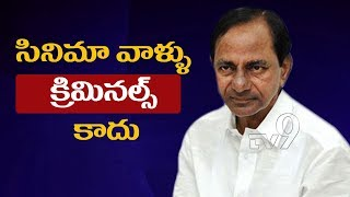 Tollywood celebrities are not criminals - KCR on Drugs Cas..