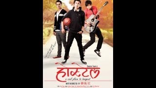 Hostel Hit Song AADHI RAAT MA Nepali Movie