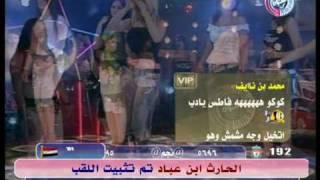 Girls Sexy Arab Belly Dance Liban Maroc Algerie