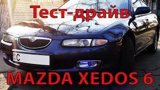 Mazda Xedos 6 - Краткий обзор и тест-драйв