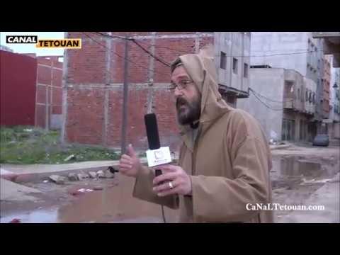 تصريحات صادمة لسكان حي طويبلة بمدينة تطوان (شاهد الفيديو)