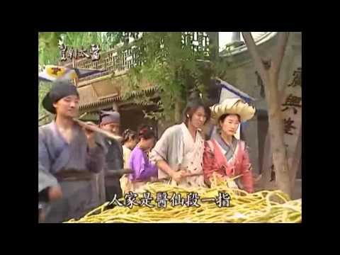 [Full Series] Hoàng Triều Thái Y - tập 1 (bản đẹp - lồng tiếng)