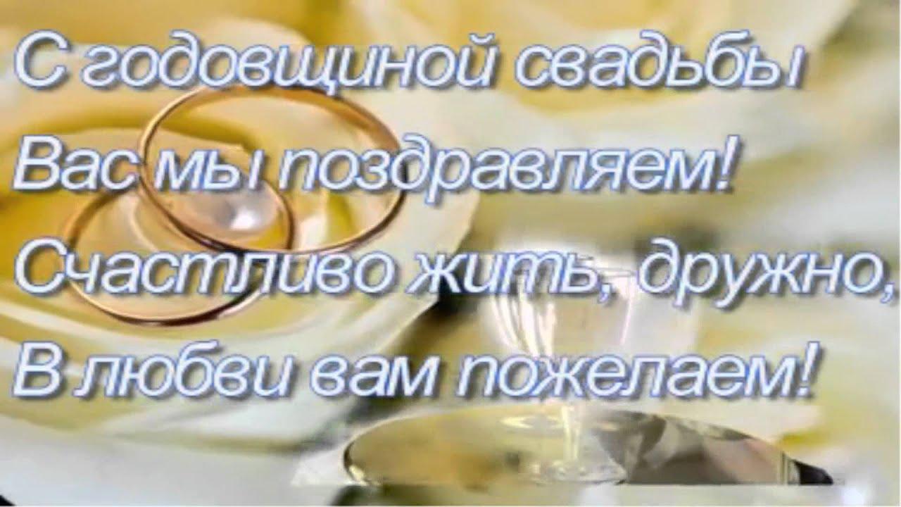 Медная 89
