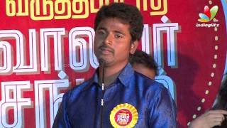 Sivakarthikeyan Speaks About Dhanush And Sathyaraj