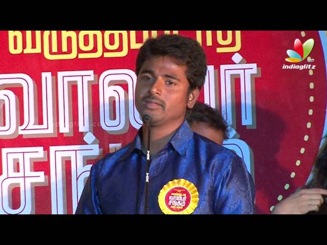 Sivakarthikeyan speaks about Dhanush and Sathyaraj | Varutha Padatha Valibar Sangam Audio Launch
