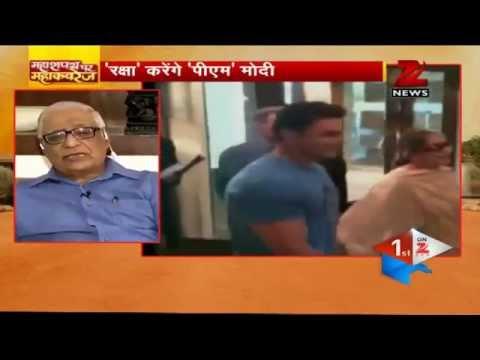 Salman Khan in Delhi to attend Modi's oath ceremony