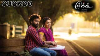 Agasatha Official Full Song - Cuckoo