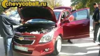 ??????? Chevrolet Cobalt ? ??????????? videos