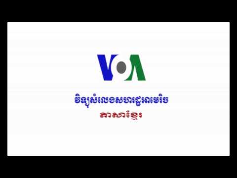 (Radio Cambodia News) VOA Cambodia Radio, Night News on 26 October 2013