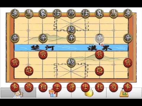 Game Co Tuong - Game Đánh Cờ Tướng 3D online