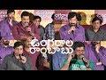 Ungarala Rambabu Movie Pre Release Event || Sunil | shiva reddy | saptagiri | Ali ||