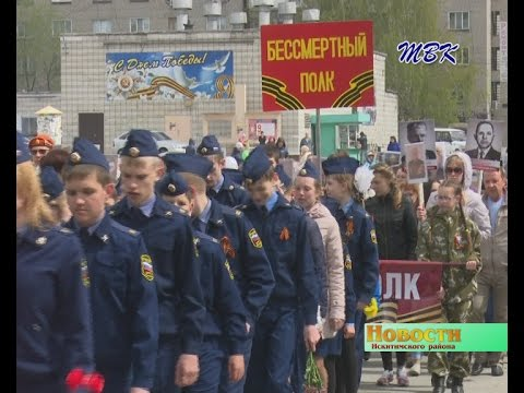 Бессмертный полк прошел по улицам р.п. Линево