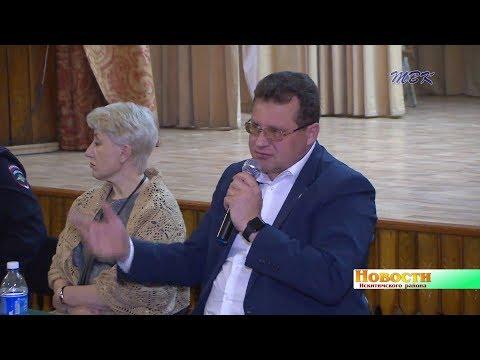 Глава Искитимского района призвал жителей п. Листвянский не воровать мусорные баки