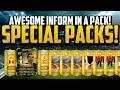 SPECIAL PACKS x 60! w/ AWESOME INFORM! | FIFA 14 Ultimate Team