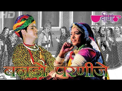 Banado Parnije | Among Top 10 Best Rajasthani Holi Festival Video Songs (Marwari Holi Ke Songs)