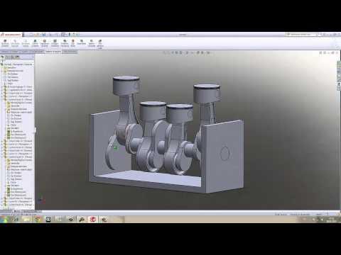 Yakın Kampüs   SolidWorks Krank Biyel Mekanizması   7   PhotoView Render)