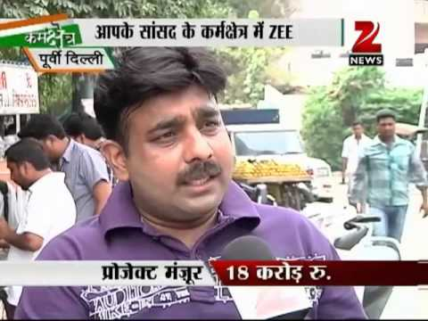 Karmashetra: A report card of Congress MP Sandeep Dikshit from East Delhi