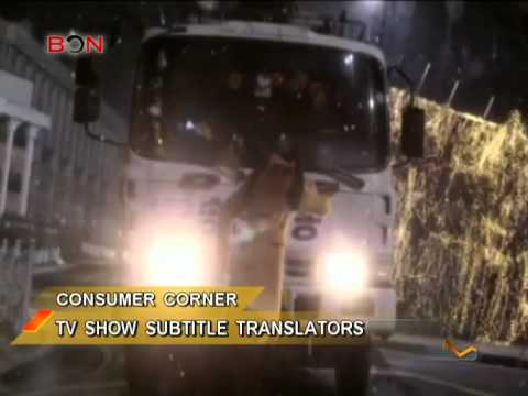 TV show subtitle translators - China Price Watch - May 19, 2014 - BONTV China