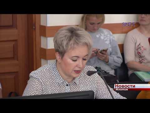 С согласия депутатов Северный микрорайон Искитима станет зоной новостроек