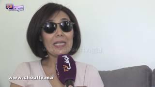 كلمة صادقة من الممثلة المغربية سعاد خيي في حق قناة |
